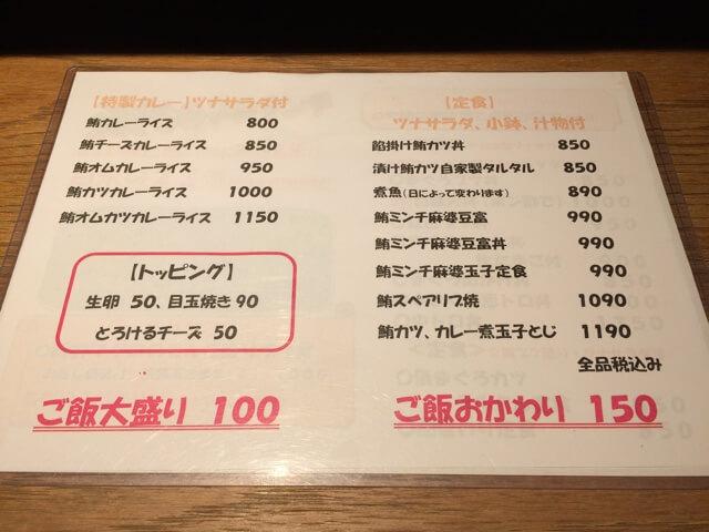 umekichi5