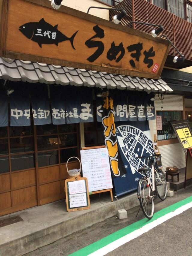 umekichi_gaikan